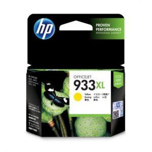 Cartridge HP-933XL Yellow