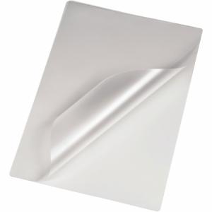 Plastificacao A3 Fino 75 Micron